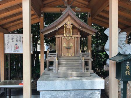 大鳥神社 恵比須